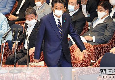 「コロナ収束の定義困難」閣議決定 首相は「ほぼ収束」 [新型コロナウイルス]:朝日新聞デジタル