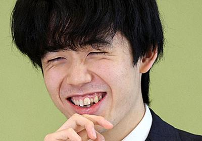 池上彰のこれ聞いていいですか?:藤井聡太さんの考える「将棋の神様」と人生設計とは | 毎日新聞