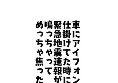 【オリジナル】「不倫サレ日記。こぼれ話」漫画/あめ子 [pixiv]