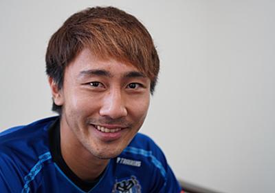 サッカー人生を左右する「存在感」の正体……倉田秋が語る西野監督との関係と日本代表で経験したこと - ぐるなび みんなのごはん