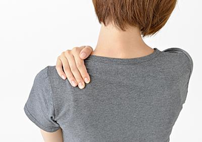 肩甲骨周りが痛いのを鍼1回で治した例 - 本場の中国鍼:李哲鍼灸院