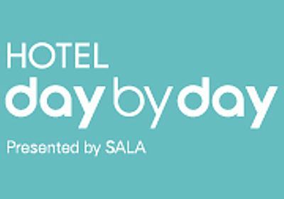 浜松のビジネスホテル|HOTEL day by day|五感でくつろぐホテル ホテルデイバイデイ