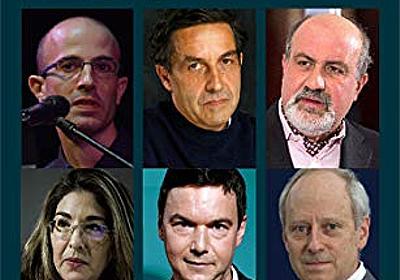 「新しい世界 世界の賢人16人が語る未来」の感想とメモ(後編)~トマ・ピケティ、マルクス・ガブリエル、マイケル・サンデルなど~ - うさるの厨二病な読書日記