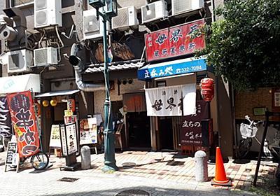 神戸元町立ち飲み「みなと家」でちょい飲み!JRA1000万円取った人が出たらしい!( ゚Д゚) - おしょぶ~の~と