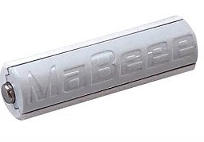 ノバルス、乾電池型IoTデバイス「MaBeee」のビーコンモデルを発売 - デザインってオモシロイ -MdN Design Interactive-