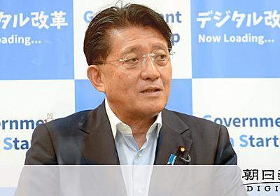 平井デジタル相「私は怒らない大臣」 脅し発言を釈明:朝日新聞デジタル