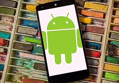 韓国、グーグルに約200億円の課徴金--「Android」の独占的地位を乱用 - CNET Japan