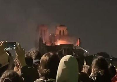 ノートルダム大聖堂の大火災、見守る群衆の間から美しい聖歌が響き渡る | Switch news