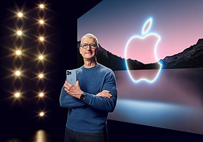 「iPhone 13/mini/Pro/Pro Max」はどこが違う? 大きさ・デザイン、カメラを細かくチェックしてみた [iPhone駆け込み寺] - ケータイ Watch