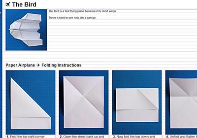 さまざまな紙飛行機の折り方を写真やムービーで解説してくれる「Fold N Fly」 - GIGAZINE