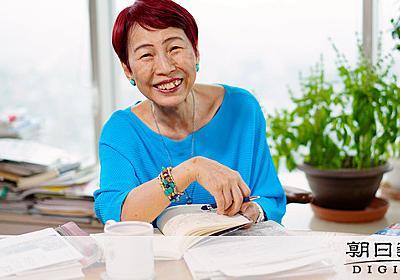 アカハラ「理系のひどさは圧倒的」 上野千鶴子さんが語るリケジョ:朝日新聞デジタル