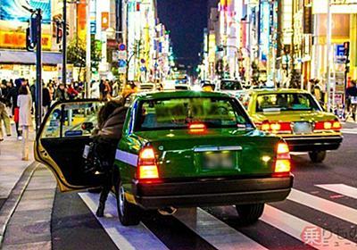 タクシー配車アプリで「複数会社に配車依頼やめて」協会が訴え 円滑な配車を阻害も | 乗りものニュース
