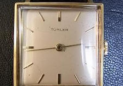 TURLER(チューラー)アンティーク時計買取実績。 PiAZO