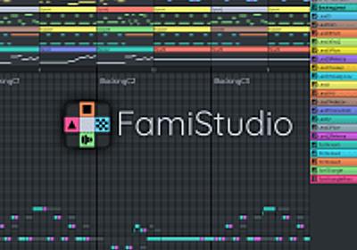 FamiStudio 1.2 - NES(ファミコン)風レトロサウンドを作成可能なオープンソースのミュージックエディタ!無料!Win&Mac