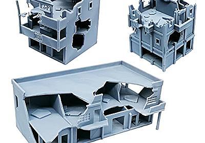 Amazon.co.jp: Outland Models 鉄道模型風景 破損したシティハウスセット(大) 1/220 Zゲージ: Toy