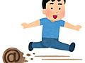 川上量生さん、カドカワ代表取締役からヒラ取締役に躍進(追記あり) RT @kawango2525:川上量生さんとの訴訟を生暖かく見守る会 - ブロマガ