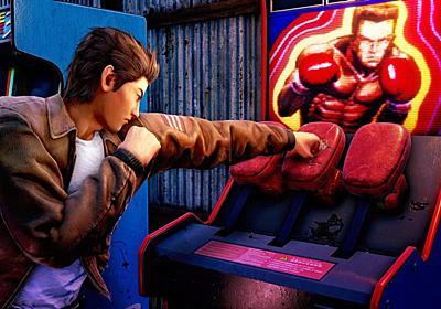 『シェンムー3』PC版はEpic Gamesストア独占配信へ。Kickstarterでは大勢のバッカーからの批判が殺到する状態に | AUTOMATON