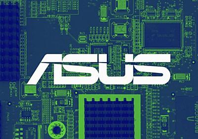 ASUS、マルウェア配信に悪用された「Live Update」ツールの修正版を公開 - CNET Japan