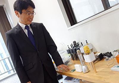 41歳「電子機器」に強烈な情熱を注ぐ男の稼業 | 「非会社員」の知られざる稼ぎ方 | 東洋経済オンライン | 経済ニュースの新基準