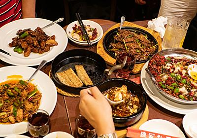 「陳家私菜 新宿店」は本格的な激辛・旨辛の四川料理が楽しめるぞ! | むねさだブログ