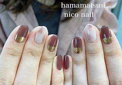 大人女子におすすめ、ニュアンスミラーネイル│浜松市 中区 ネイルサロン nico nail ニコネイルのブログ