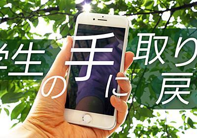 就活の個人情報を学生の手に ブロックチェーンで管理|NHK就活応援ニュースゼミ