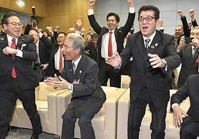 大阪万博:「風呂敷広げすぎた」松井知事が協力要請 - 毎日新聞