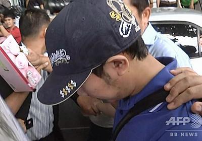 レッドブル創業者孫のひき逃げ事件捜査は「不誠実」 タイ政府調査委員会 写真10枚 国際ニュース:AFPBB News