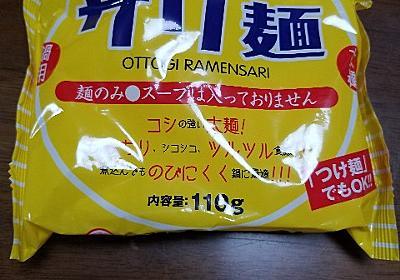 カルディ購入品でチーズタッカルビ - ひろみんの日記