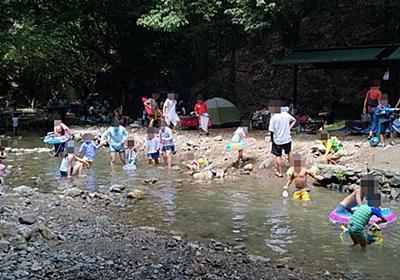 大阪府貝塚市の奥水間アスレチックスポーツで川遊びを楽しんできた!