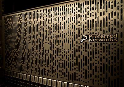 MN-3が動き出します | Preferred Networks Research & Development