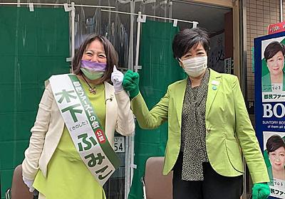 無免許事故で2度の辞職勧告 それでも辞めない木下都議 3カ月雲隠れしたまま395万円の収入:東京新聞 TOKYO Web