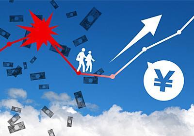 不動産投資で大失敗した《ド素人サラリーマン》が毎月50万円の副収入を得られるようになるまで | 知ってて良かった不動産投資会社完全比較ガイド