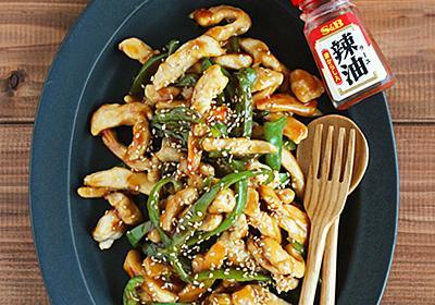 【レシピ】夏の青椒肉絲。←この夏イチオシ! : るぅのおいしいうちごはん