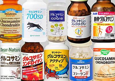 グルコサミンは効かない - 唐木英明|WEBRONZA - 朝日新聞社の言論サイト