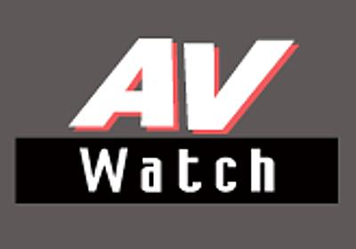 ソニーとタクシー7社、「みんなのタクシー」設立。配車にソニーのAI技術 - AV Watch