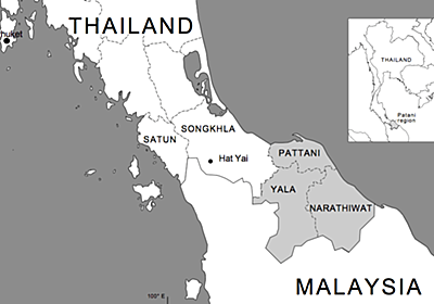 東南アジアの火薬庫「タイ深南部紛争」はなぜ起こったか - 歴ログ -世界史専門ブログ-