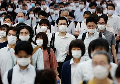 How Japan Beat Coronavirus Without Lockdowns - WSJ