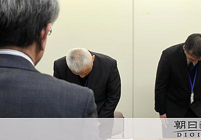 自殺生徒は「学習障害」「能力異常に低い」教職員が発言:朝日新聞デジタル