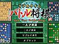 将棋から「ターン制」を取っ払った狂気のゲーム Nintendo Switch「リアルタイムバトル将棋」3月14日配信決定 - ねとらぼ