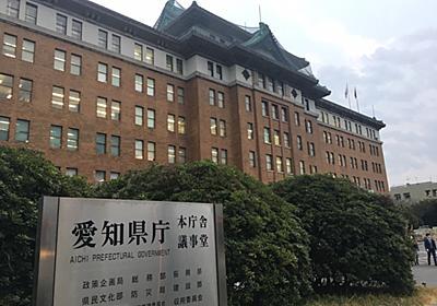 「愛知県内の小中高・幼稚園にガソリン散布する」県教委や県内約20の自治体に予告メール届く   東海テレビNEWS