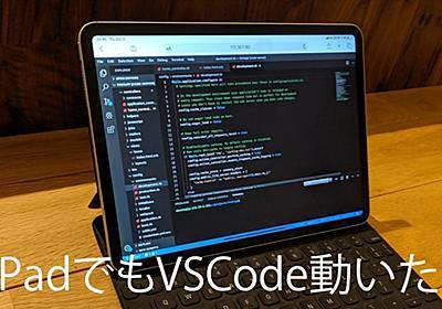 code-serverを使ってブラウザ上だけでセキュアで快適に開発してみる masuidrive note