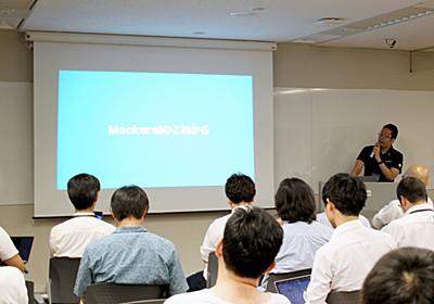 Mackerel Meetup #12 Tokyo を開催しました & 開催レポート! - Mackerel ブログ #mackerelio
