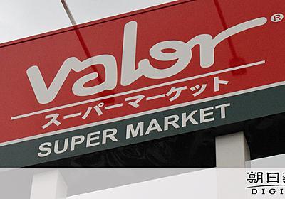 野菜やアイス、冷蔵室故障のトラックで配送 スーパー「バロー」に:朝日新聞デジタル