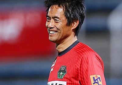 もし川口能活が登場しなかったら。日本サッカーを変えた男の引退。 - サッカー日本代表 - Number Web - ナンバー