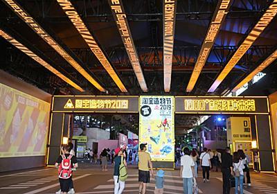 起業を後押しするアリババの「メイカーフェスティバル」:日経ビジネス電子版