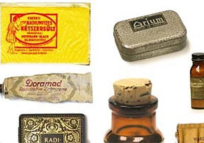 かつて販売されていた奇妙な8つの放射線物質入り商品 : カラパイア