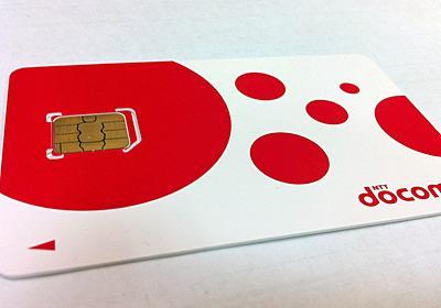 iPhone 4(SIMフリー)で「ドコモminiUIMカード」を検証 | Apple NOIR