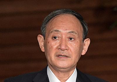 首相「コロナ対応の遅れ全くない」 枝野氏「根拠なき楽観論」指摘に 衆院代表質問 - 毎日新聞
