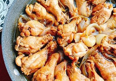 手羽元の黒酢玉ねぎ煮(動画レシピ)/Chicken drumettes with Black vinegar and Onions. - お砂糖味醂なし生活!ほっこりおうちごはん